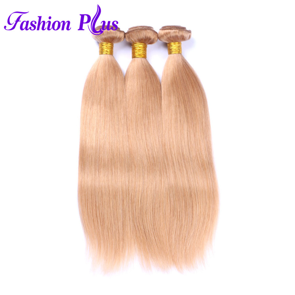 Fashion Plus Pure Colour Brazilian Ombre Straight Hair Bundles # 27 # - Menneskehår (hvid)