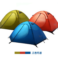 Hillman Zhengtu 3 3 4 people outdoor camping double layer aluminum rod tent