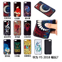 Funda 3D Soft TPU Qquicksand Phone Case For Huawei Y5 2018 Enjoy 7 Glitter Bling Colorful Dynamic For Huawei Y5 2018 Ascend(China)