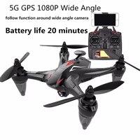 2018 Горячие! 5 г передачи Дрон с возможностью зависания 720 P 1080 P широкоугольный объектив камеры quadcopter с gps следовать за функцией бесщеточный