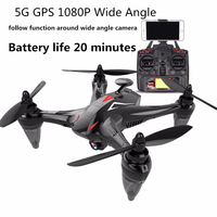 2018 Hottest! 5G transmission Hovering drone 720P 1080P wide angle lens camera quadcopter with GPS Follow function Brushless