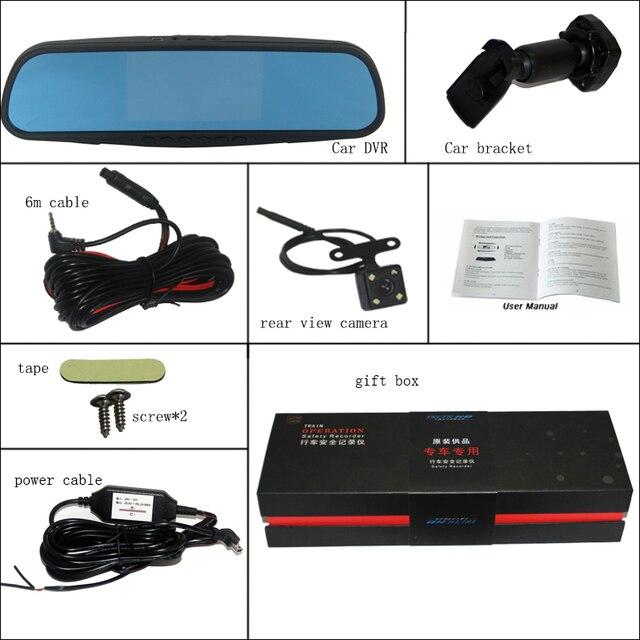 For Suzuki liana Car DVR Blue Screen Driving Video Recorder Dual lens Parking Camera Fhd 1080p DashCam with Special Bracket