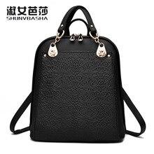 2017 новых женщин высокого качества рюкзак искусственная кожа мода черный марка back pack мешок школы для подростков девушки рюкзак