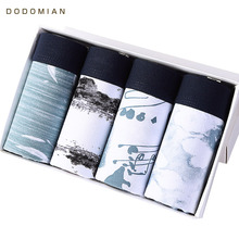 Men Boxer Chinese Style Printed Mens Underwear Boxers Fashion Ink Painting Cotton Underpants Male Boxershorts Cueca 4pcs/lot