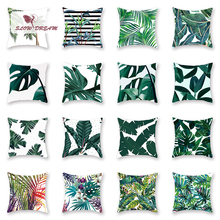 Slowdream Nordic Style Pillow Cases Decorative Home For Bed Sofa Chair Car Throw Cushion Cover Green Leaf Printing Pillowcase