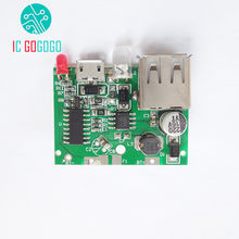 DIY 3.7V To 5V 1.5A 2A Mobile Power Bank Charger Circuit Board 18650 Battery Step Up Boost Power Supply Module(China)