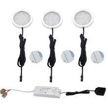 Puck Under Dimmable Lamps