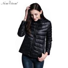 Winter Jacket Women Fashion Slim Down Coat Two Side Wearable Windbreak Parka Stand Collar Basic Down Jacket Female