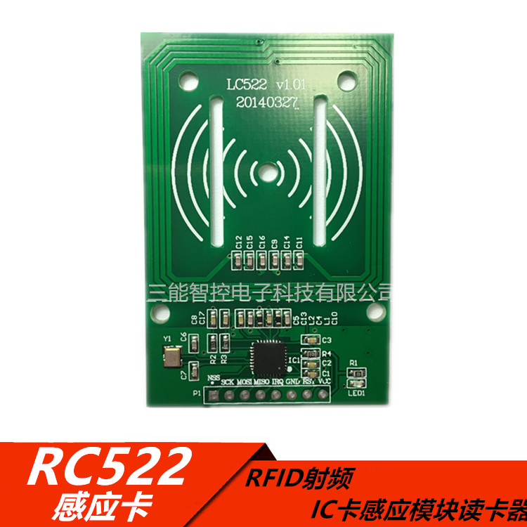 MFRC 522 RFID Radio Frequency IC Card Induction Module Reader Card RC522 Access Control Card Response
