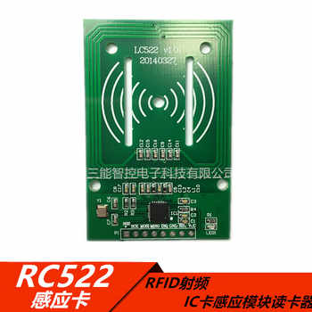 MFRC-522 RFID Radio Frequency IC Card Induction Module Reader Card RC522 Access Control Card Response Key Module - DISCOUNT ITEM  0% OFF All Category