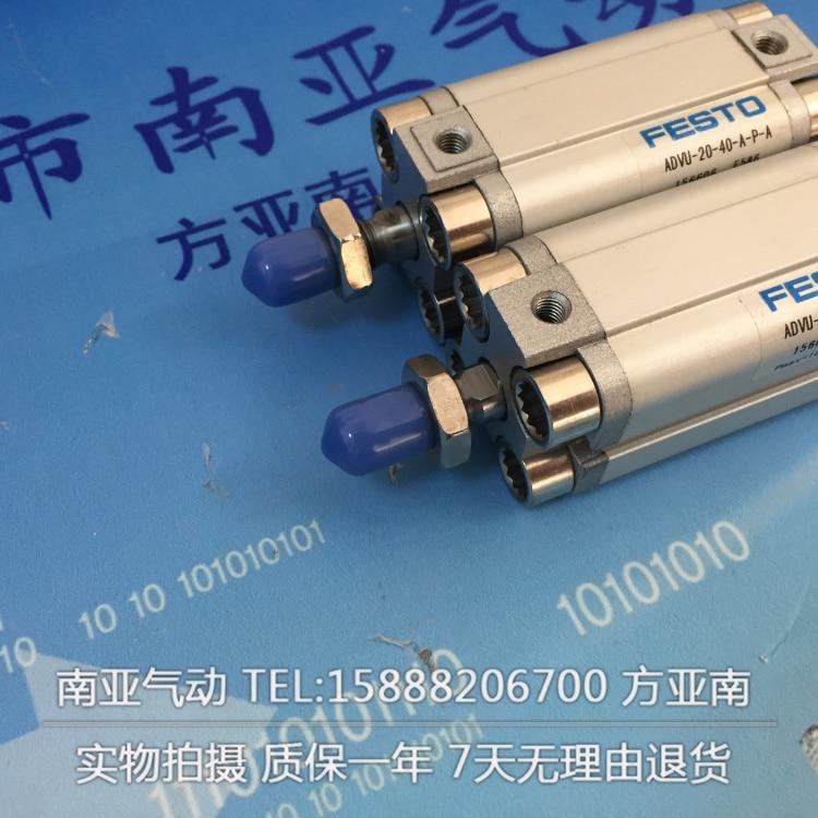 ADVU-20-40-A-P-A ADVU20-45-A-P-A ADVU-20-50-A-P-A   FESTO Compact cylinders  pneumatic cylinder  ADVU series щебень фракция 20 40 мм 50 кг