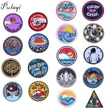 Pulaqi UFO Astral Planet Parches Embroidered Patches For Clothing DIY Stripes Iron On Clothes Alien Sticker Space Appliques B