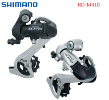 Shimano ALIVIO M410 Rear Derailleur RD-M410 410 SS Short Cage MTB Bike Mount bicycle 8 / 24 Speed Black / silver UPDATE FOR M360(China)