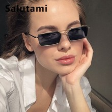 Square Women Sunglasses Alloy Metal Small Frame Clear Double