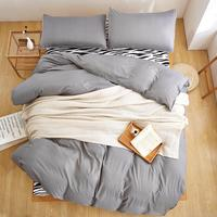 Latest Double Color Zebra Grey Silver Colors Duvet Cover Set Flat Sheet Pillowcase 3 4 PCS