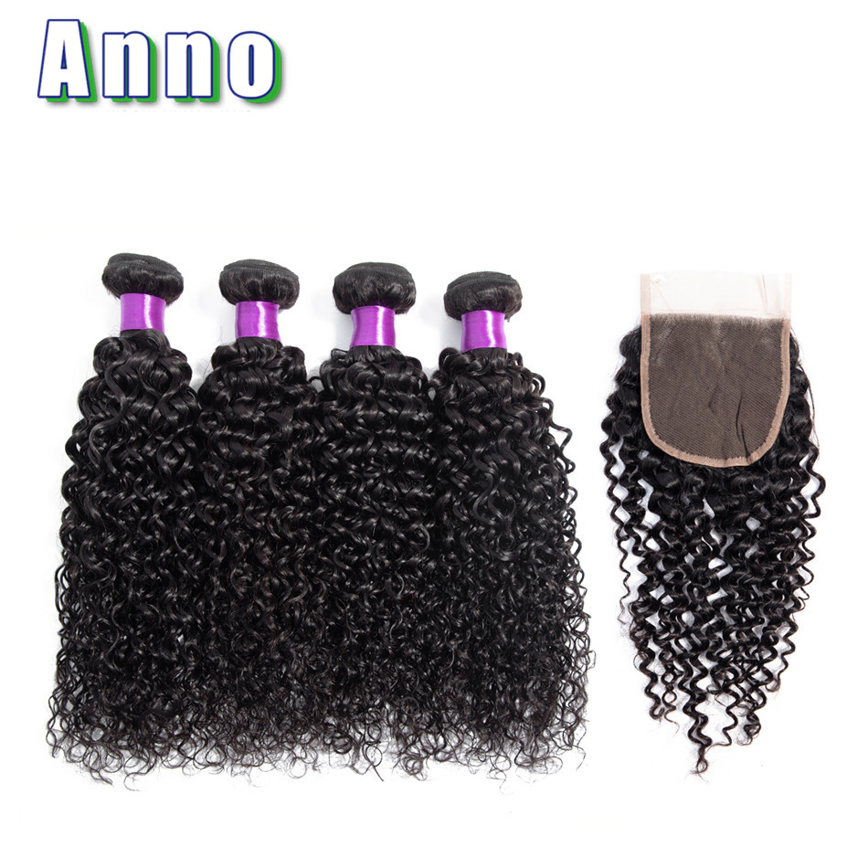 Anno Malaysia Curly Hair 4 Bundles With Closure Middle Free Three Part Natural Color Hair Weave