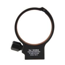Các ống kính máy ảnh adapter ring là phù hợp với các vòng kiềng ba chân Tripod núi Cổ Áo Ring cho SIGMA EF 70 200 mét F2.8 II EX DG APO