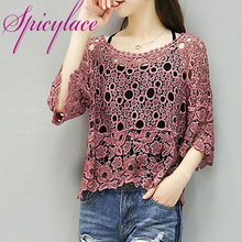 Women's Lace Hollow lace Blouse Shirt Blusas Femininas for Summer 2018 Korean Style O Neck Floral Lace Sleeveless Tops Plus Size