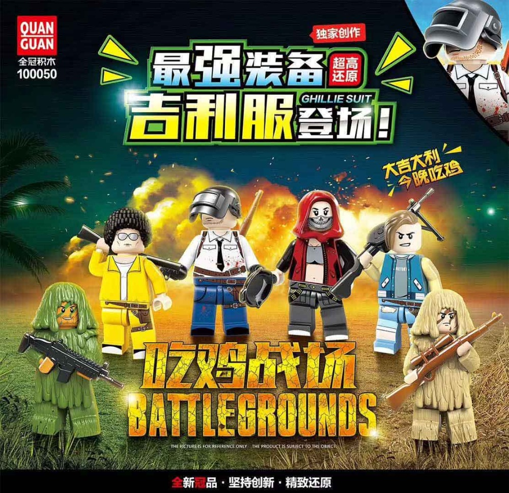 New Pubg Fps Battlegrounds Winner Chicken Dinner Game Compatible Legoings Military Army Weapons Building Blocks Toys For Boys Toys & Hobbies