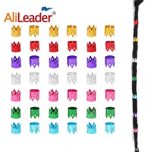 100Pieces Crown Shape Hair Braiding Beads Accessory Hip Hop African Fashion Hair Braid Rings Loops Gold/Silver/Purple/Blue/Pink(China)