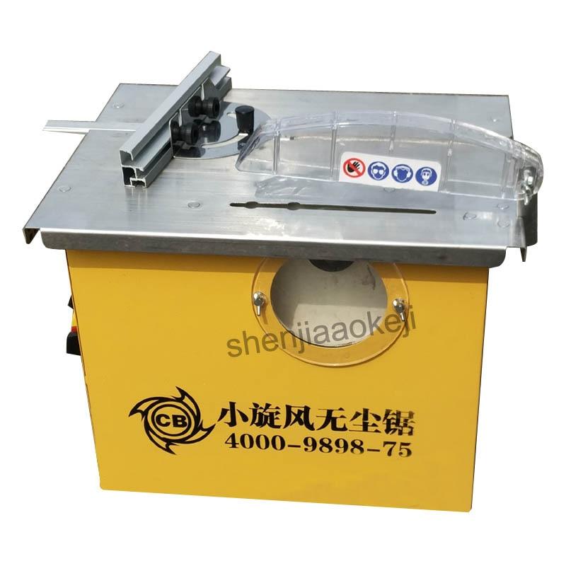 Metal Spray Floor Dust-free cutting machine 2100W sawing wood machine table saw Woodworking machinery sawing machine 220V 1pc цена и фото