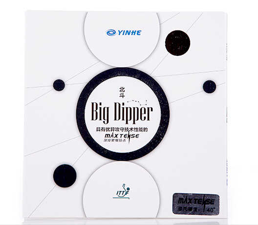 Yinhe Big Dipper Max Tense (Tacky) pips-in ping pong Table Tennis Rubber With Sponge