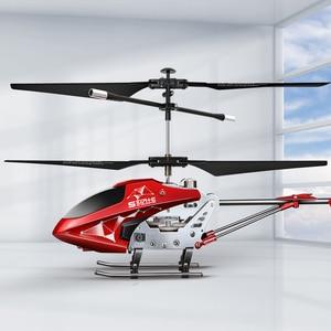 Image 3 - Syma s107h rc helicóptero controle remoto 3.5ch criança hobbies mini rc brinquedo voador com giroscópio para o jogo interno crianças uma chave voar avião
