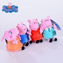 лучшая цена Original 13cm Peppa Pig George Animal Stuffed Plush Toys Cartoon Family Friend Pig Party Dolls For Girl Children Birthday Gifts