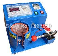 2 sztuk cyfrowa prasa kubek kubek maszyna do odprowadzania ciepła (MP2105)