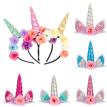 Unicorn Horn Headbands for Girls and Adults Gold Pink Glitter Cat Ears Headband Flowers Headwear Accessory Party Decoration