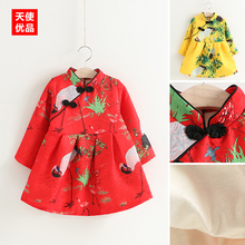 Девушки живопись плюс бархатное платье 2016 новые зимние дети ребенок ребенок cheongsam, утолщенной