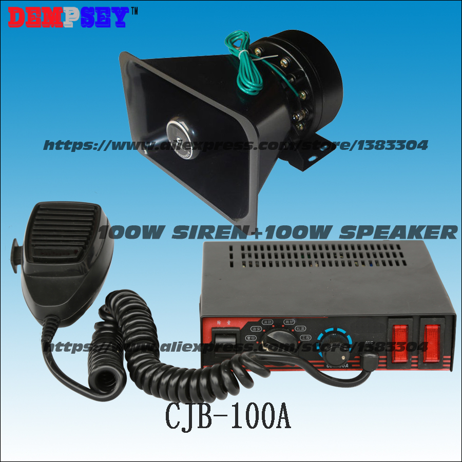 CJB-100A  wires Car siren,DC12V /24V fire truck / emergency vehicle 100w alarm siren ,100W Speaker alarm,7Tone ,Police  siren w h30 black reversing alarm speaker back up waterproof reverse backup alarm horn for car vehicle truck 12v 24v 48v 60v