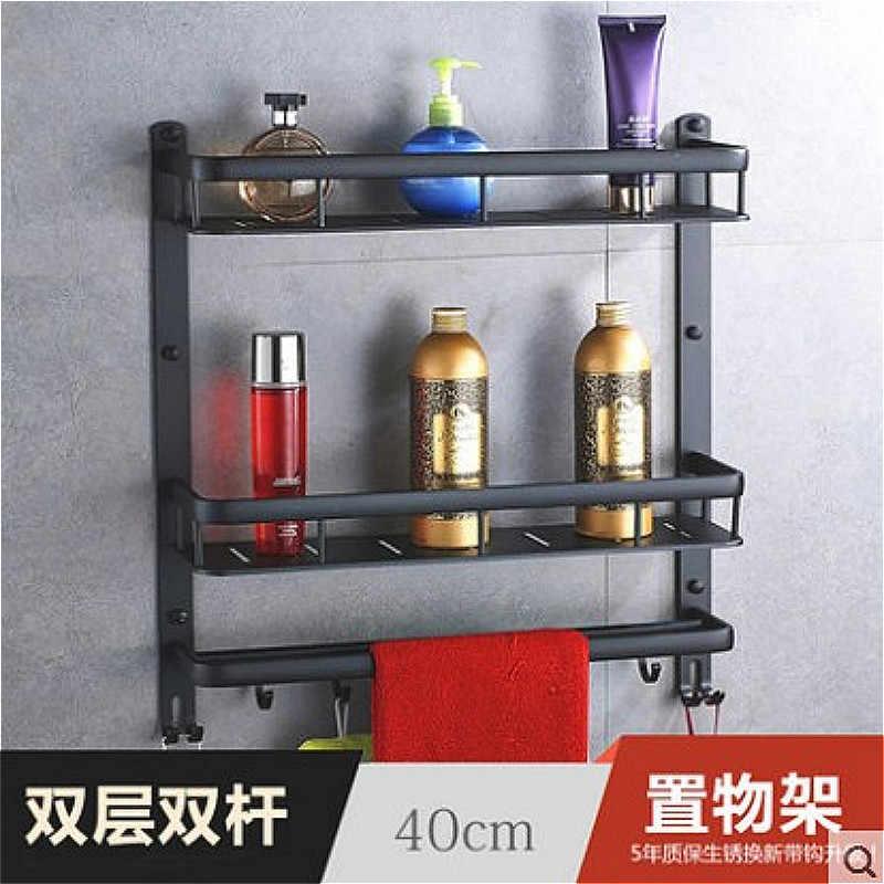 Czarny łazienka w łazience miejsca aluminium kuchnia łazienka stojak do przechowywania wieszak na ręczniki podwójna warstwa z hakami