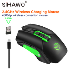 2.4GHz Wireless Connections Charging Mode 1000 mAh Gaming Mouse 5-speed Adjustable DPI Computer Accessories Photoelectric