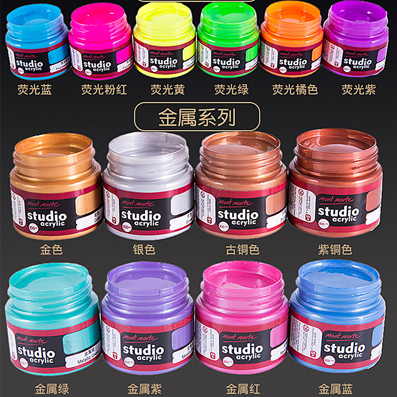 100ml Acrylic Pigment Metal Color Fluorescent Color Wall Painted Hand-painted T-shirt Painted Shoes Waterproof Acrylic Painting