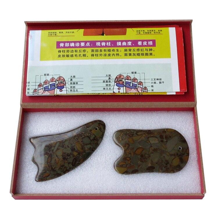 HOT! 2piece/set hard box package Color stone massage guasha kit beauty face plate (numismatics + cavel shape) high quality shanghai chun shu chunz chun leveled kp1000a 1600v convex plate scr thyristors package mail
