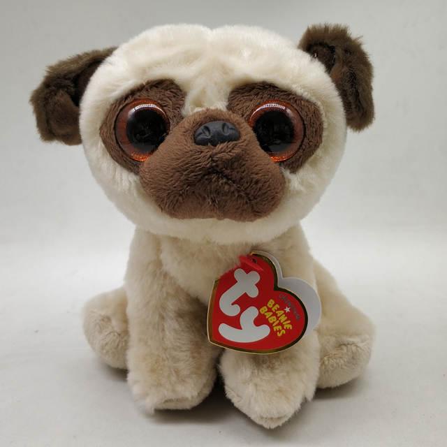 c3b723887b1 Pyoopeo beanie babies rufus the pug dog plush regular soft stuffed animal  collection jpg 640x640 Beanie