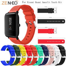 Soft Silicone For Huami Amazfit Bip Youth Watchband Replace Xiaomi BIT PACE Lite Band Bracelet Strap 20mm