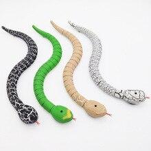 Забавные игрушки-гаджеты Новинка розыгрыши Радиоуправляемая машинка имитация на дистанционном управлении змея и интересно яйцо радиоуправляемые игрушки