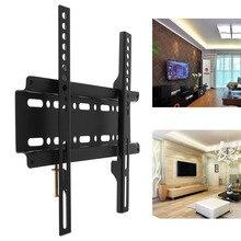 Universal TV Wall Mount Bracket TV Frame for 12-37 Inch LCD