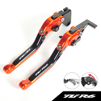 Motorcycle Accessories Motobike Brake And Clutch Levers Case For Yamaha YZF R6 2005 2016