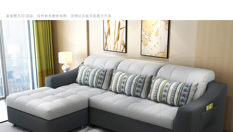 living room furniture with storage chair rail ideas for fabric sofa bed couch cloth sectional corner modern functional headrest in sofas from