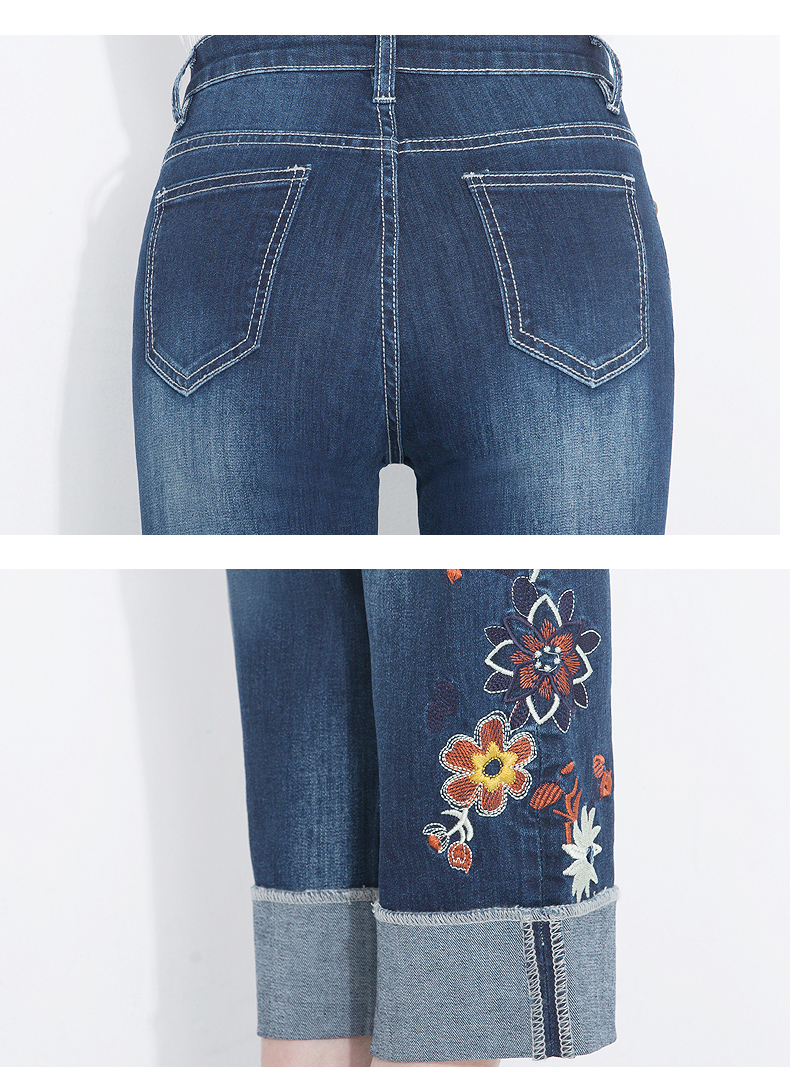 FERZIGE Women's Jeans High Waisted Embroidered Floral Straight Slim Cuffs Dark Blue Stretch Yong