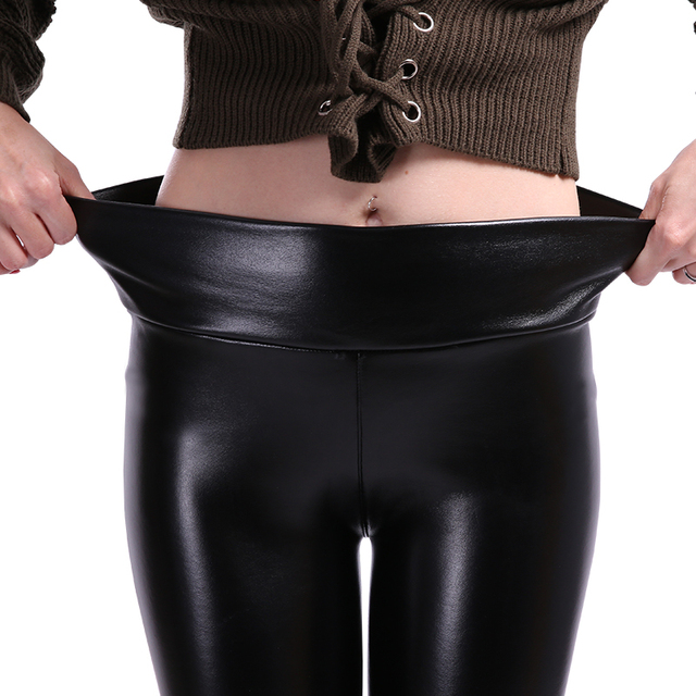 Women's Plus Size Leather Leggings