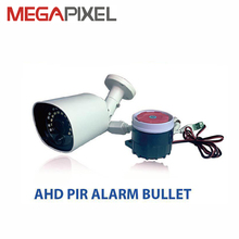 CCTV video surveillance security hd 1080p AHD CVI TVI Camera with alarm Siren output