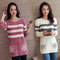 Students Red White Stripe Sweater Female A1123