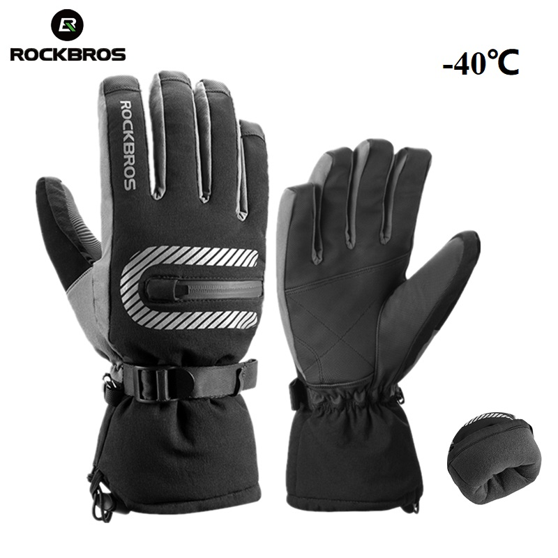 ROCKBROS -40 Degree Ski Glove Full Finger Windproof Waterproof 2 IN 1 Anti-Slip Touch Screen Reflective Outdoor Skiing Gloves
