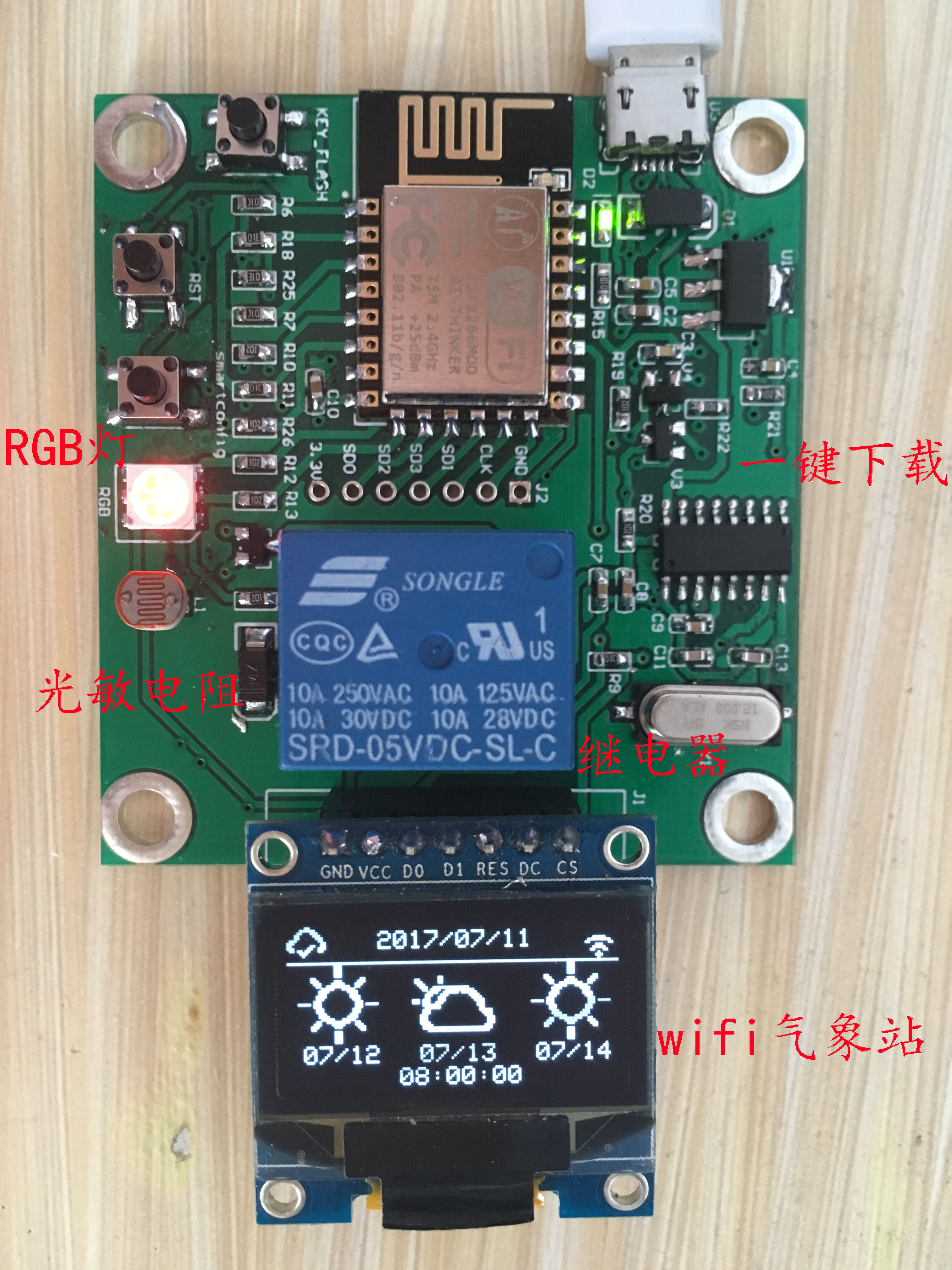 ESP8266-12 Internet of things smart home WIFI adruino development board, with OLED relay, with source code lua wifi nodemcu internet of things development board based on cp2102 esp8266