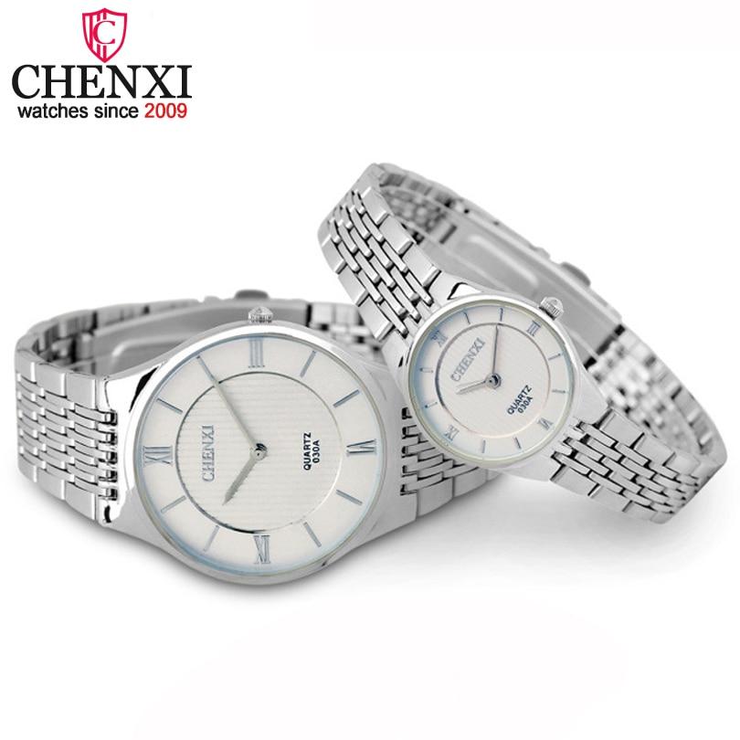 CHENXI Brand Fashion Romantic Silver Couple Watch Stainless Steel Men's Women's Quartz Wirstwatch Analog Slim Clock Lovers Watch