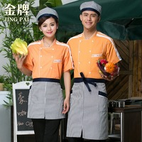 Fashion Short Sleeve Japanese Restaurant Colorfast And Shrink Resistant Kichen Yellow Jacket Uniform For Chef Cook